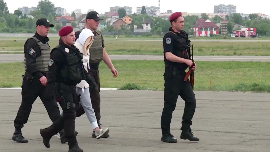 Видео: mvs.gov.ua