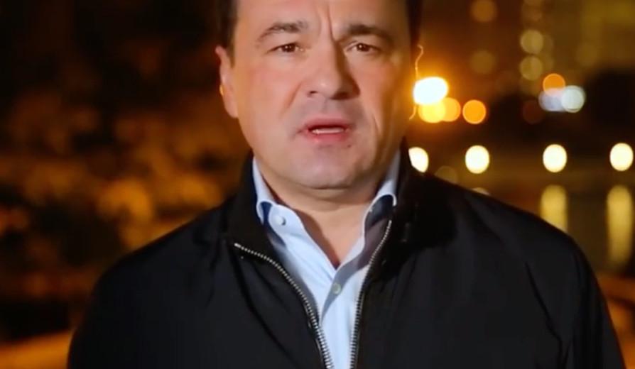 Видео: Андрей Воробьев / Instagram