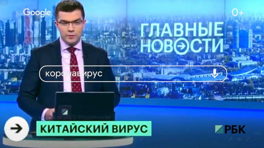 Видео: Google Россия/youtube