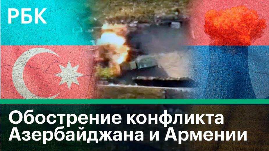 Что будет дальше с конфликтом Карабаха