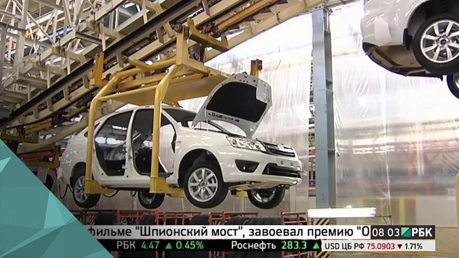 Акционеры «АвтоВАЗа» ищут замену президенту компании Бу Андерссону