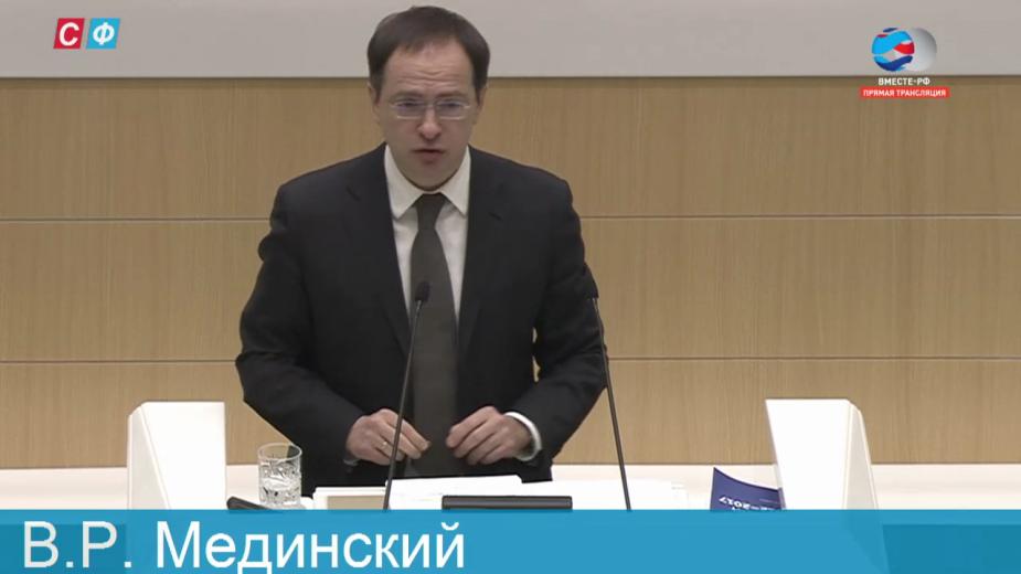 Видео:  Совет Федерации Федерального Собрания РФ
