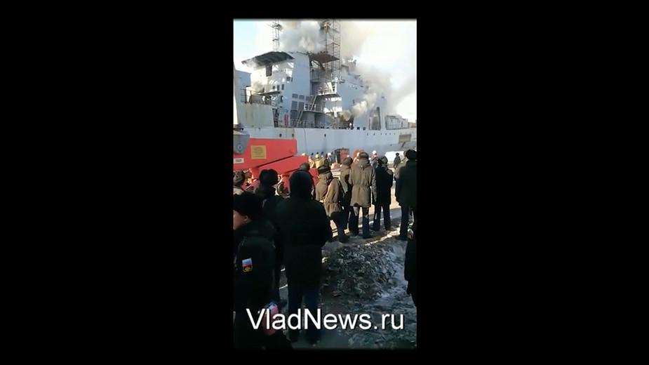Видео: VladNews.ru