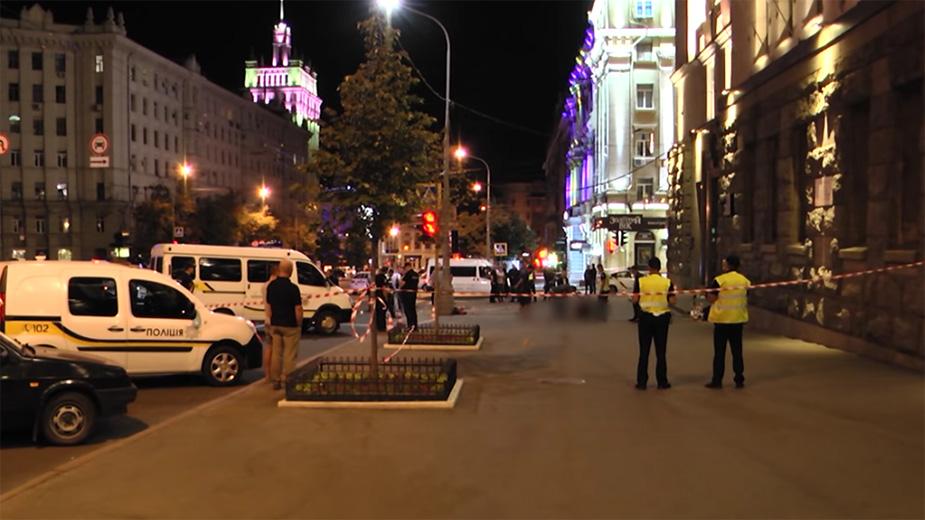 Видео: ГУ Национальной полиции в Харьковской области