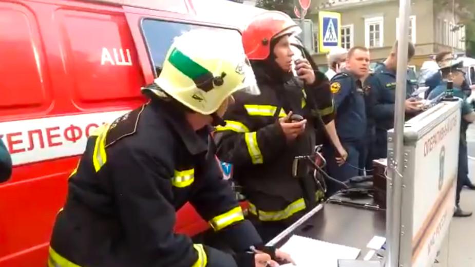 Видео: МЧС России