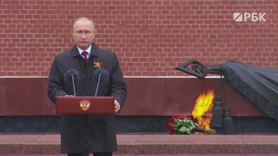 Путин пообещал отметить юбилей Победы «широко и достойно»