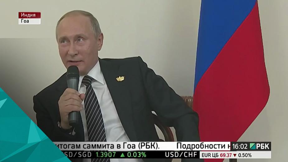 Путин об отмене санкций в отношении Запада: «Фиг им!» Владимир Путин ответил на вопрос, не планирует ли Россия если не отказаться, то ослабить экономические меры в отношении Запада.