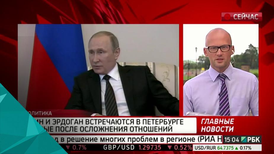 Путин: мы все хотим возобновления диалога Турции и России