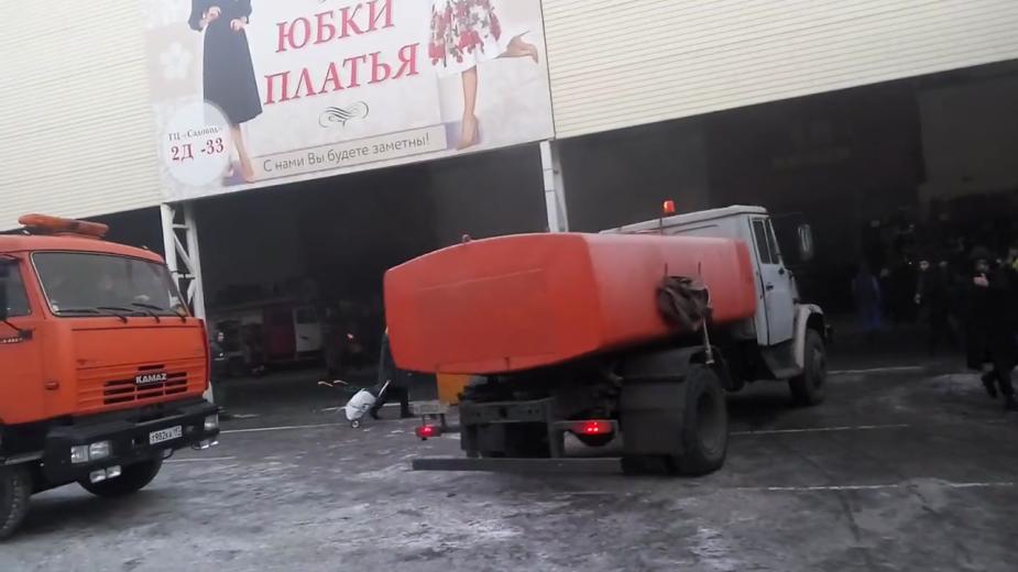Видео: Володя Шорохов / ВКонтакте