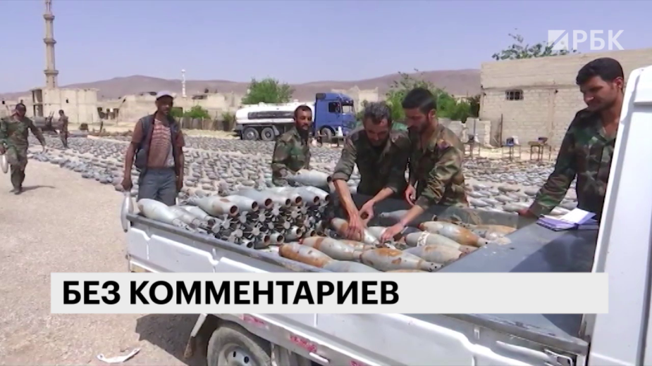 Наразминирование сирийской Думы уйдёт дотрёх месяцев