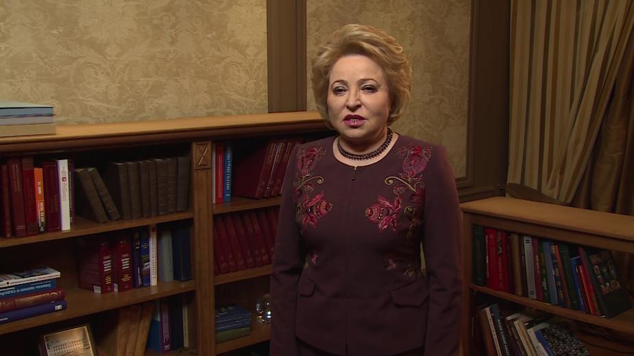Видео: council.gov.ru