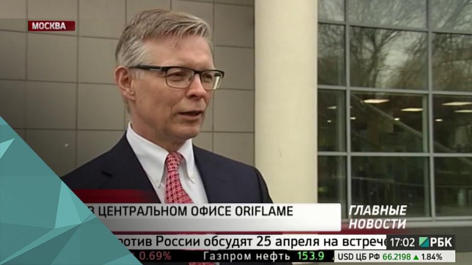 Посол Швеции в РФ П. Эриксон удивлен обысками в офисе Oriflame