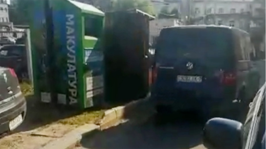 Видео: strana_official / Telegram