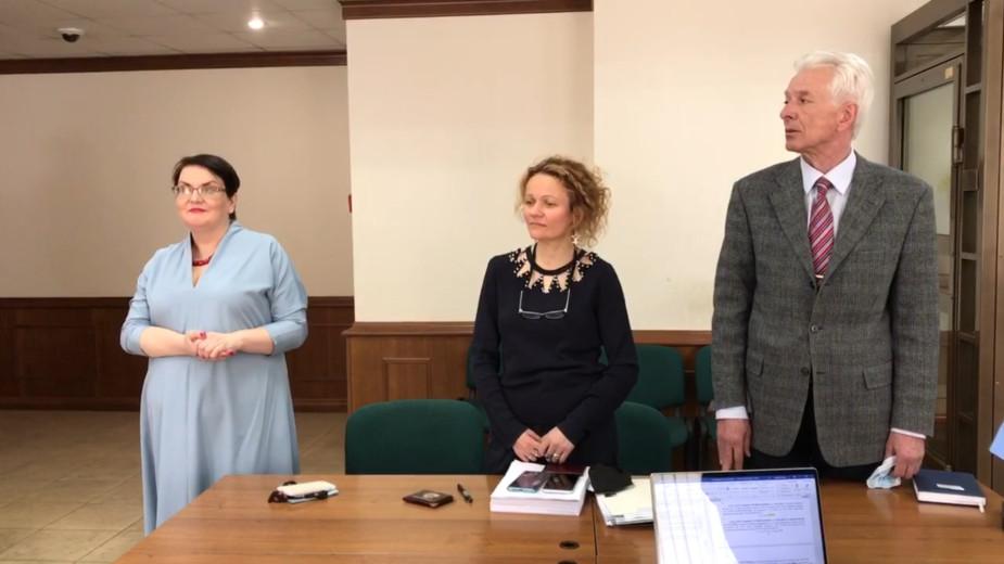 Видео: Пресс-служба Московского городского суда