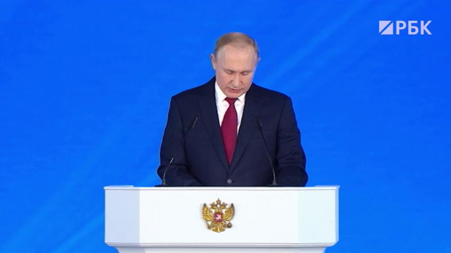 Путин анонсировал голосование россиян о поправках в Конституцию