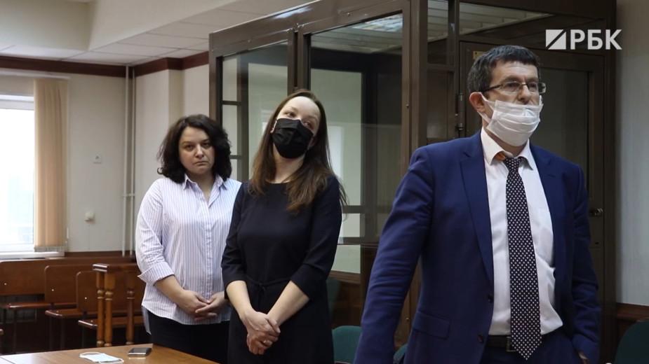 Видео: Московские суды/Telegram