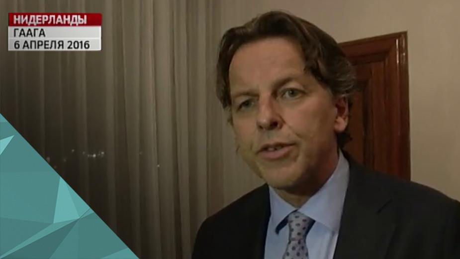 Нидерланды проголосовали против ассоциации Украины и ЕC