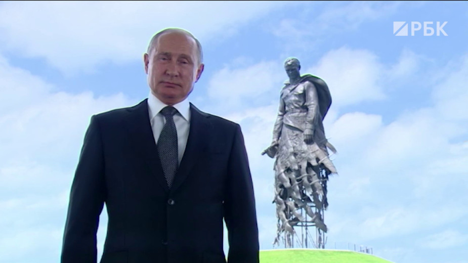 Владимир Путин выступил с обращением к россиянам. Полное видео