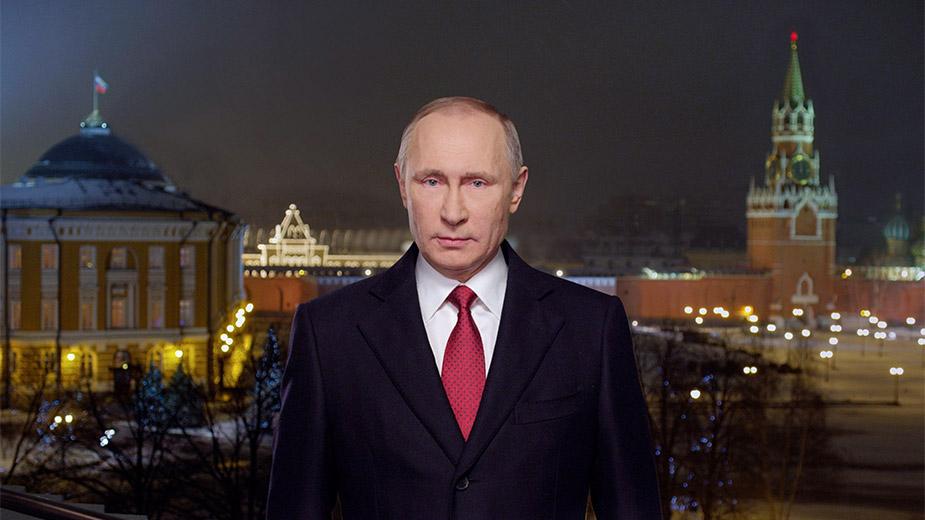 Видео: телеканал Россия 1