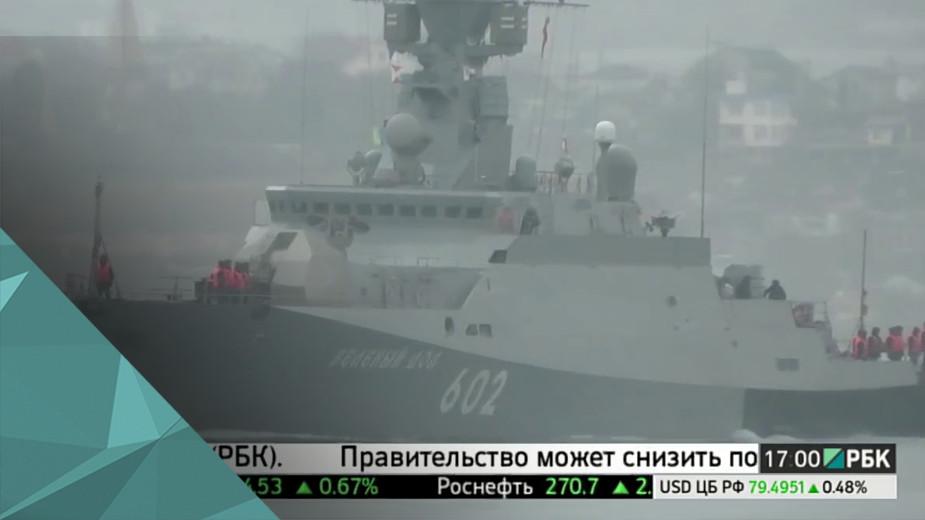 РФ направила в Средиземное море малый ракетный корабль «Зеленый дол»