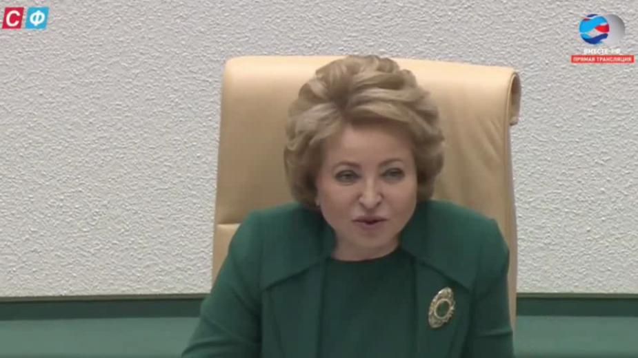 Видео: Совет Федерации