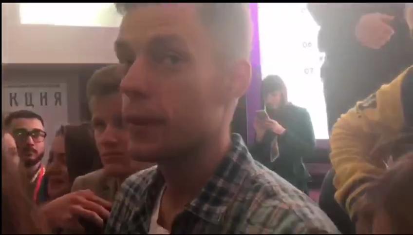 Видео: breakingtrends / Telegram