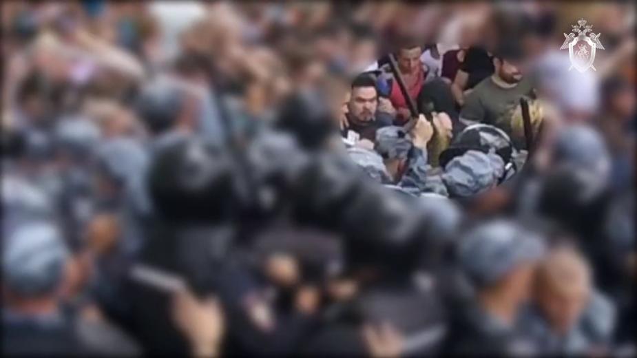 Видео: Следственный комитет РФ