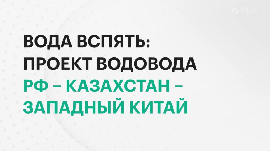 Хостинг в россии для китая хостинг для voc чата
