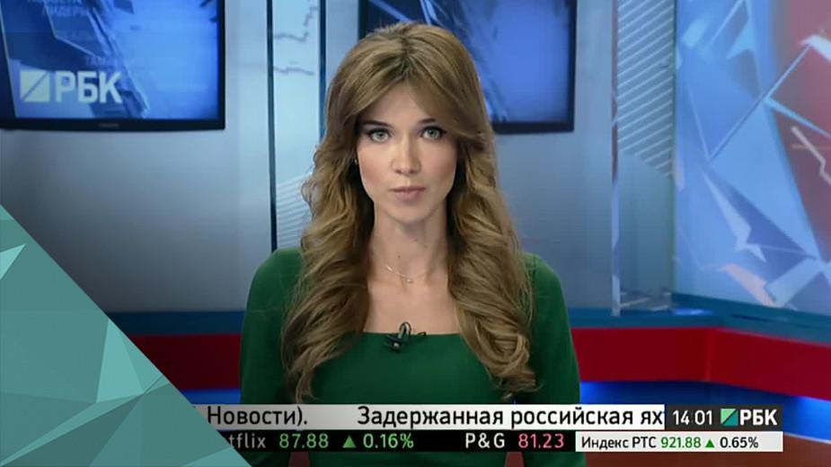 Крушение вертолета в Ленинградской области
