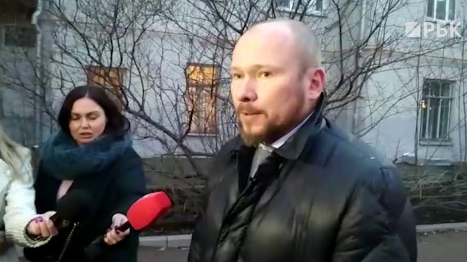 Видео: Корреспондент РБК Артем Афонский