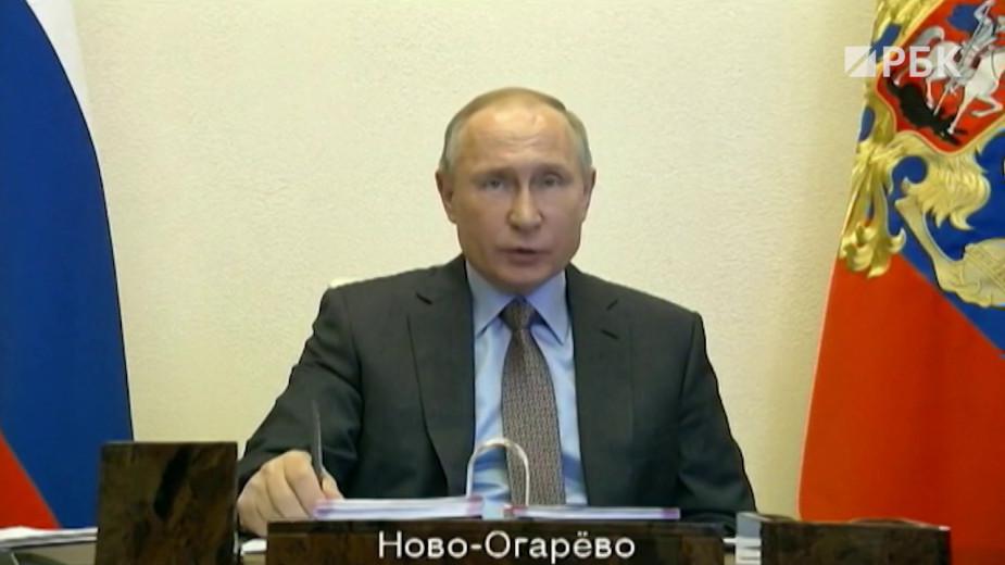 Путин из-за вируса ответил губернатору фразой «на то вы и работаете»