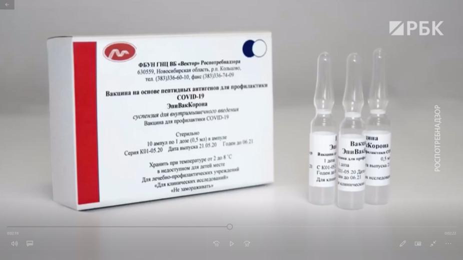 Макрон заявил о новом типе мировой войны из-за России и вакцин от COVID