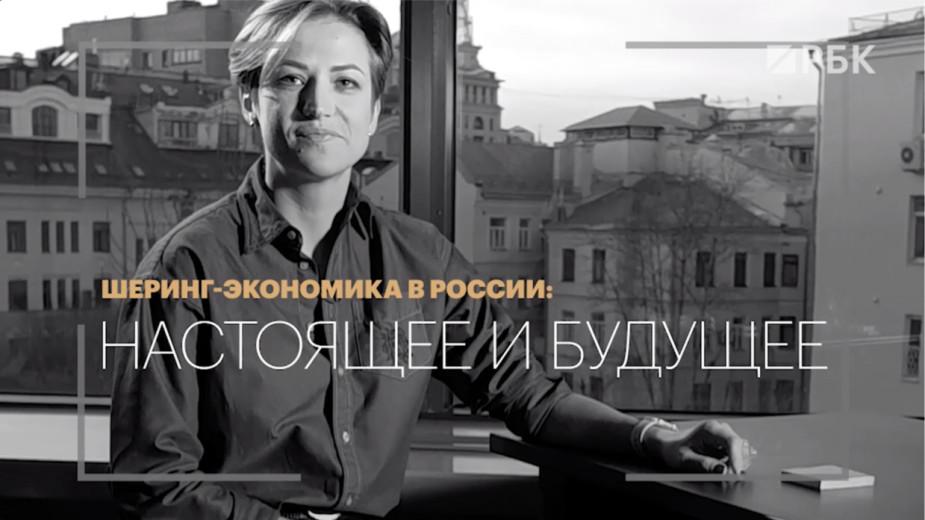 Блоги РБК: Ирина Рейдер