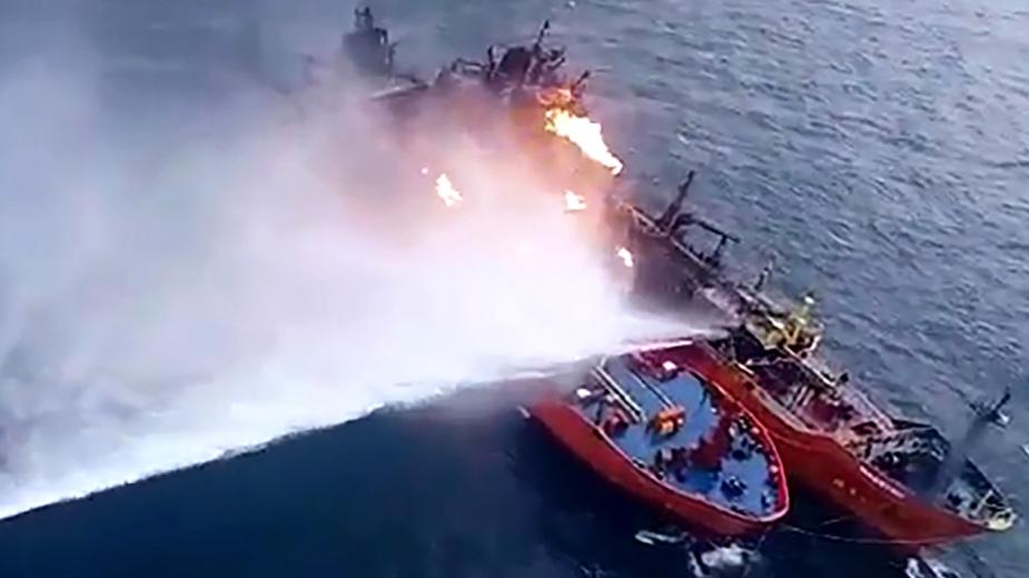 Видео: СК России