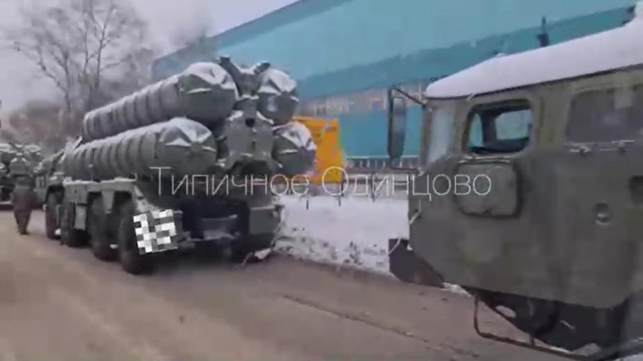 Видео: Типичное Одинцово/vk