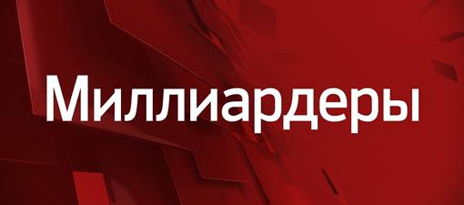 Свое желание участвовать впрограмме массового сноса пятиэтажек вМоскве уже высказали более 20 девелоперов, средикоторых ФСК «Лидер», концерн «Крост», ГК «ПИК», «Группа ЛСР», компания «Галс-Девелопмент» идругие.
