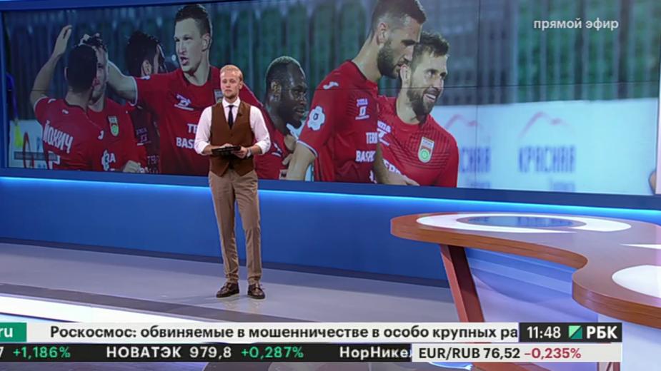 УФК «Уфа» появились трудности сполучением английских виз