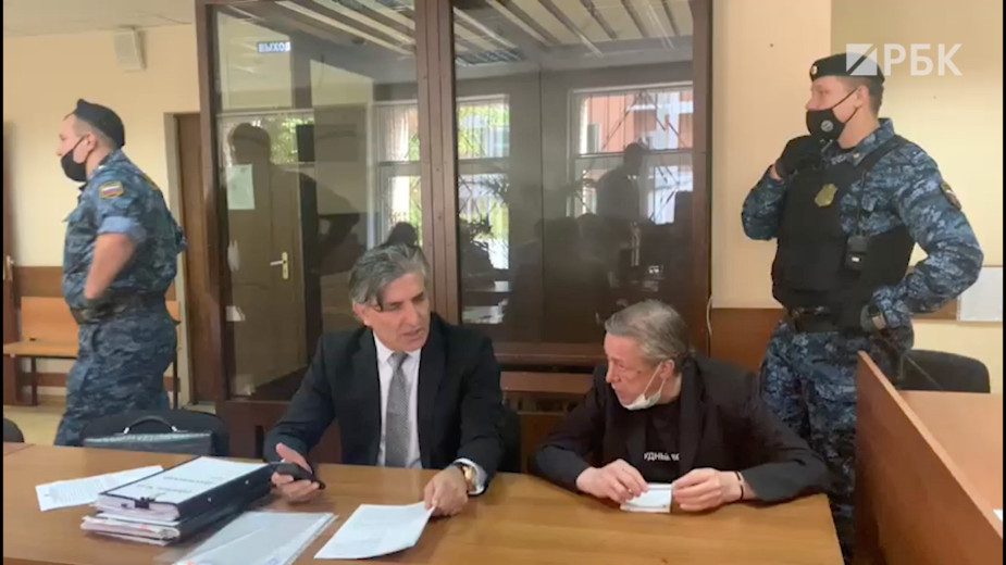 Видео: Пресс-служба Пресненского суда г. Москвы