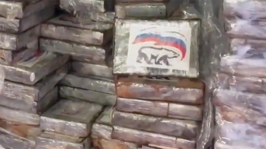 Видео: Nos.nl / Youtube