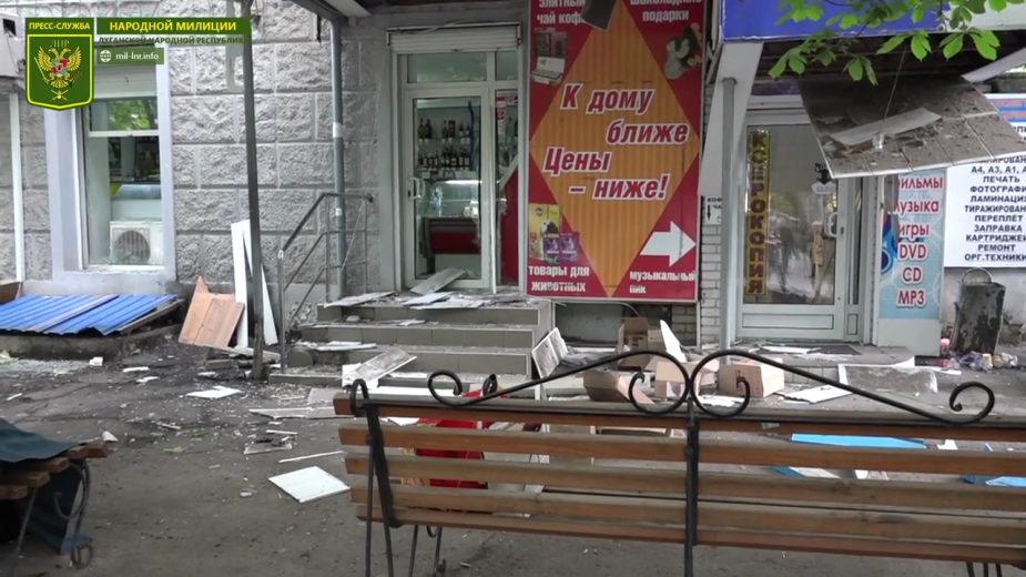 Видео: Народная милиция ЛНР