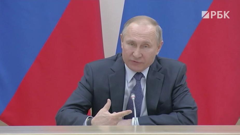 Путин поддержал идею сделать день голосования по Конституции выходным