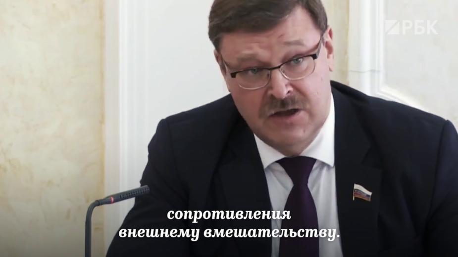 Видео: Совет Федерации / YouTube