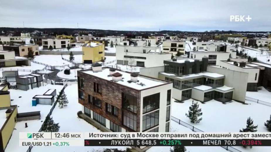 Недвижимость с Игнатом Бушухиным Съемочная группа РБК+ изучает элитный коттеджный поселок «Березки River Village» на Рублево-Успенском шоссе. Разбираемся, какая инфраструктура нужна коттеджным поселкам
