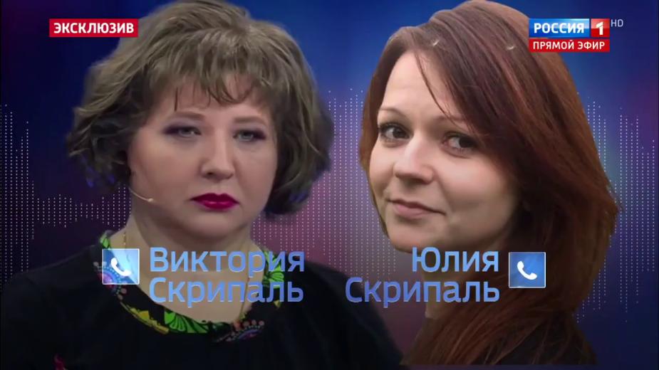 Видео: Россия 24 / YouTube