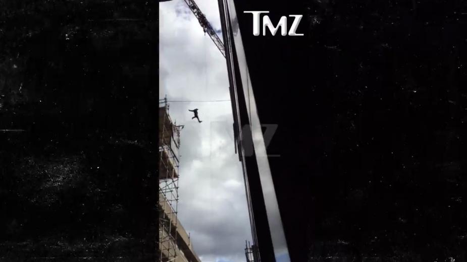 Видео: TMZ