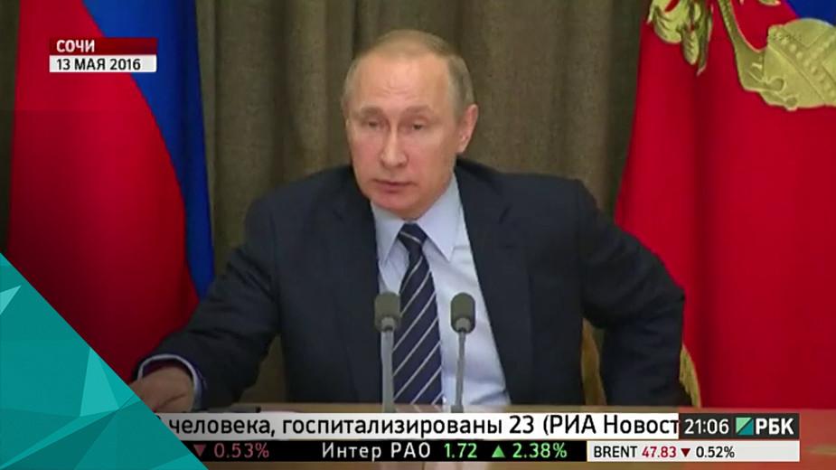 Пентагон обеспокоен заявлениями Владимира Путина об американской ПРО
