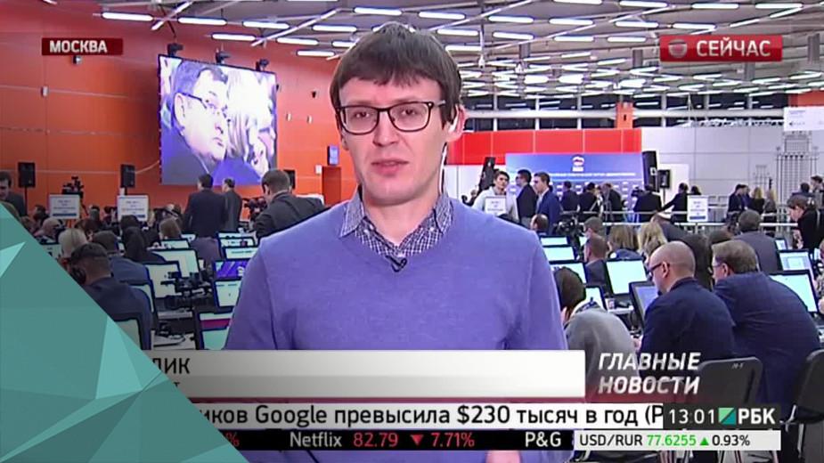 Медведев заявил о необходимости снижения налоговой нагрузки