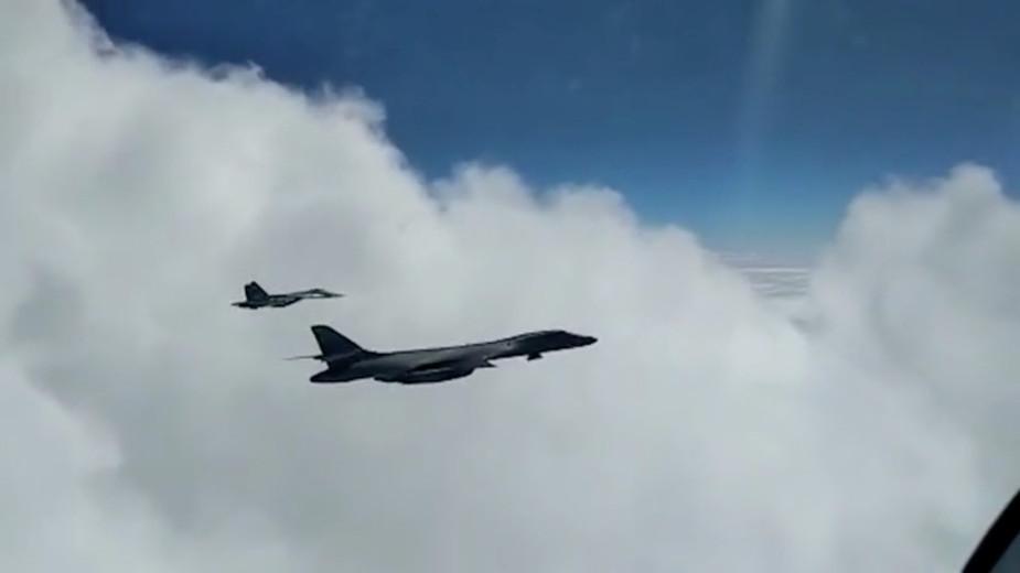 Видео: Министерство обороны РФ