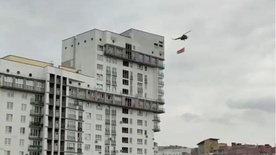 Видео: belteanews / VK