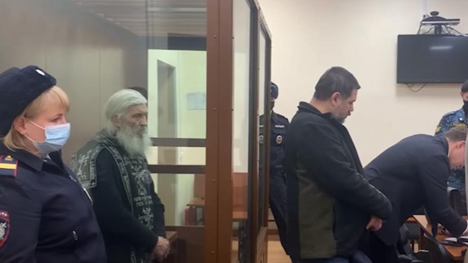 Видео: Пресс-служба Басманного суда